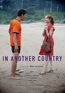 В другой стране (In Another Country), реж. Хон Сан Су.