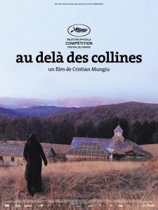 За холмами (Beyond the Hills), реж. Кристиан Мунджиу.