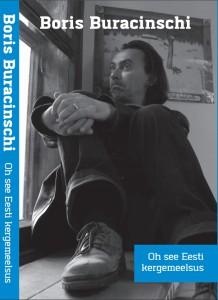 Борис Бурачинский. Обложка книги: Борис Бурачинский. «Ох уж это эстонское легкомыслие»